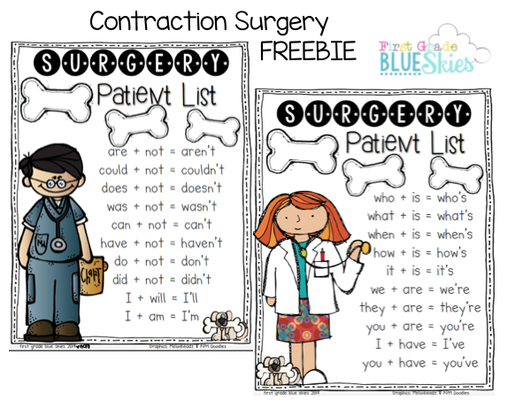 Contraction Surgery Freebie First Grade Blue Skies